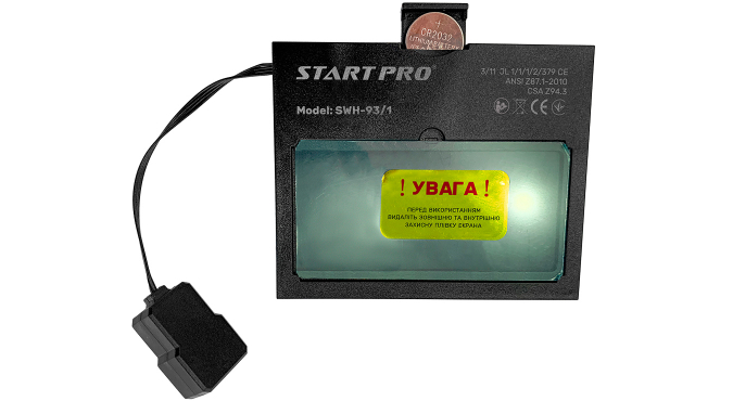 Маска зварювальника Start Pro SWH-93/1