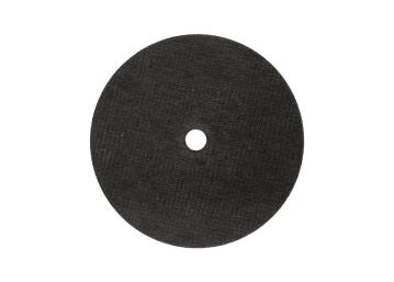 Круг отрезной START PRO_230x2.0x22.23, уп.25 шт. - 2