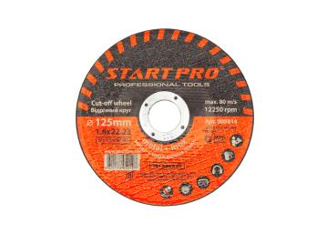 Круг отрезной START PRO_125 x 1.6 x 22.23, уп.25 шт. - 1