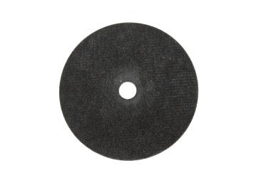 Круг отрезной START PRO_180x2.0x22.23, уп.25 шт. - 2