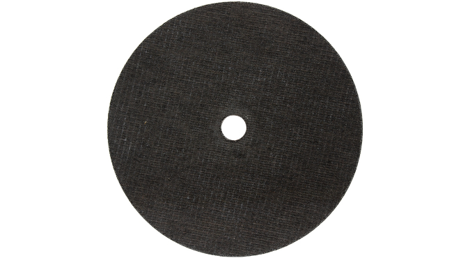 Круг отрезной START PRO_230x2.0x22.23, уп.25 шт.